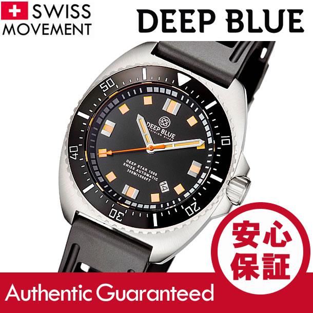 DEEP BLUE (ディープブルー) DS1000-BKWHBK DEEP STAR 1000 スイス製Sellita Sw-200ムーブメント 300m防水 ダイバーズ ラバーベルト ブラック 腕時計