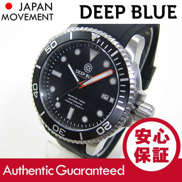 DEEP BLUE (ディープブルー) MASTER 1000m防水 AUTOMATIC/オートマチック SEIKO 自動巻きムーブメント搭載 ブラックダイアル ダイバーズウォッチ MAS1kBLKORGMIN 腕時計