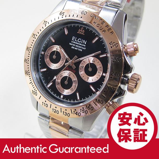 ELGIN (エルジン) FK1059PG-B クロノグラフ ダイバーズモデル 20気圧防水 シルバー×ゴールド コンビ メンズウォッチ 腕時計