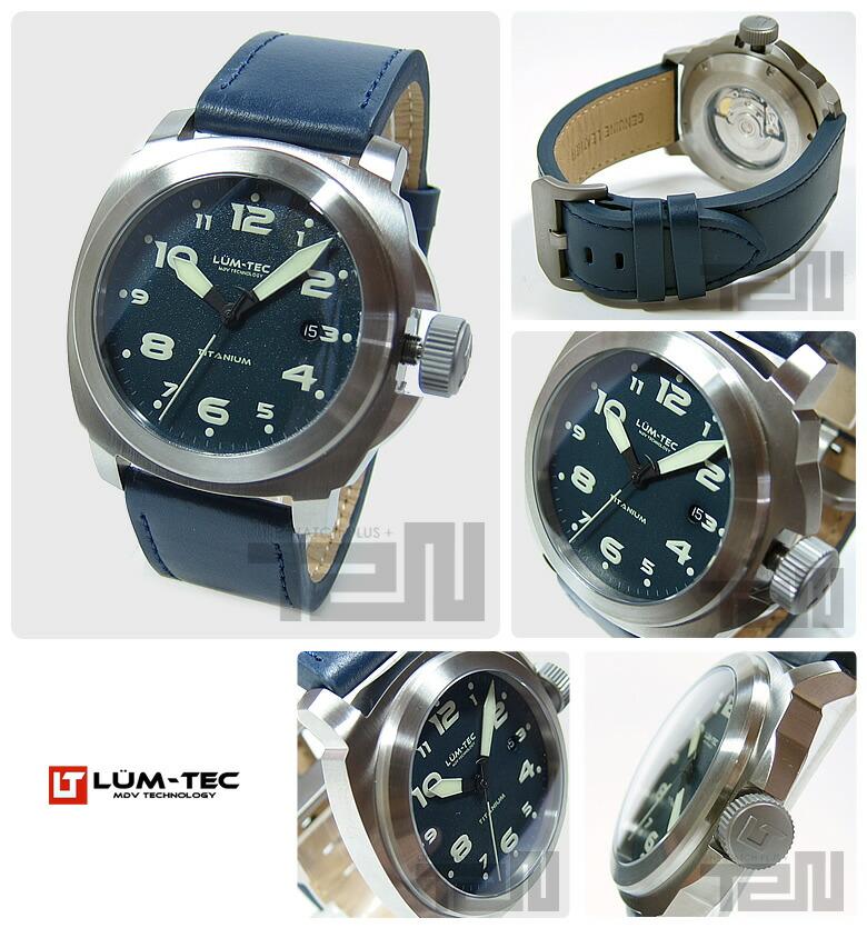 LUM-TEC (ルミテック)M76 チタニウム 44mm 自動巻き スイス製ETA 2824-2ムーブメント採用 メンズウォッチ 腕時計