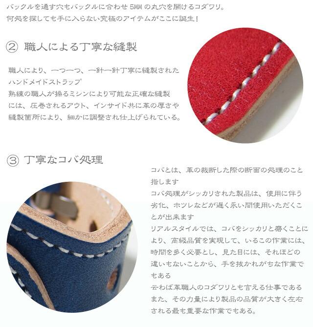 LEVEL7/レベルセブン iphone6/iphone6sケース/アイフォン6/6S 手帳型ケース 日本製/MADE IN JAPAN ハンドメイド ライトブラウン