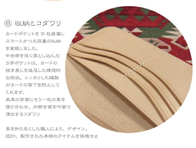 【日本製/Made in Japan】財布 長財布/ハンドメイドロングウォレット バスケット&フラワー手彫り 手縫い シェリダンカービングレザーウォレット バイカーズウォレット LWB-001B2-F2B1