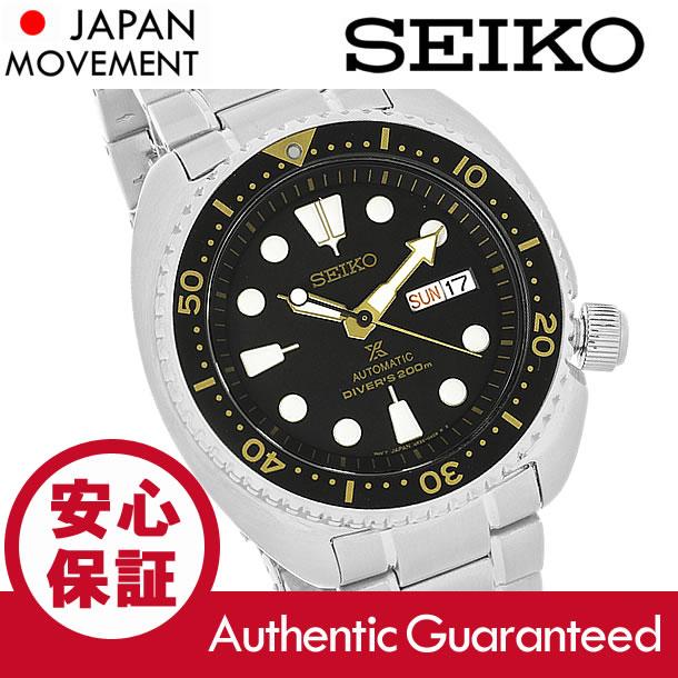 SEIKO(セイコー) SRP775 Prospex】プロスペックス 自動巻き ブラックダイアル メタルベルト シルバー メンズウォッチ 腕時計