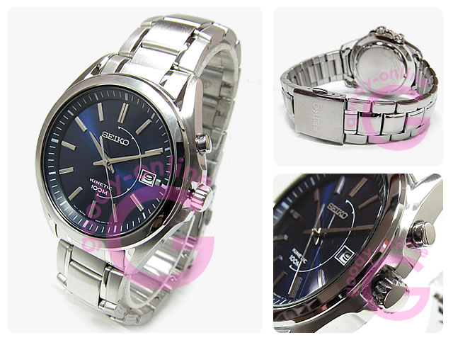 SEIKO(セイコー)SKA521P1 キネティック メタルベルト メンズウォッチ 腕時計