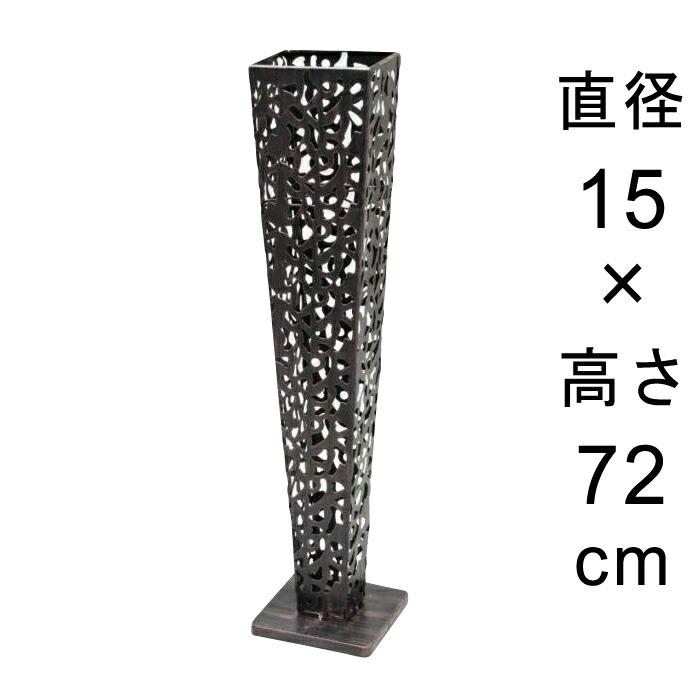 アイアンフラワースタンド角型アンティークブラック15cmH72cm