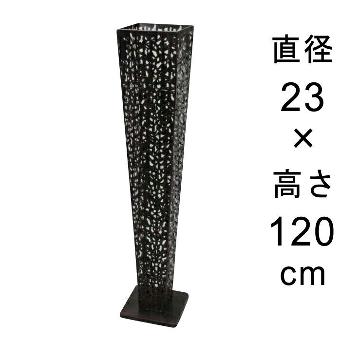 アイアンフラワースタンド角型アンティークブラック23cmH120cm