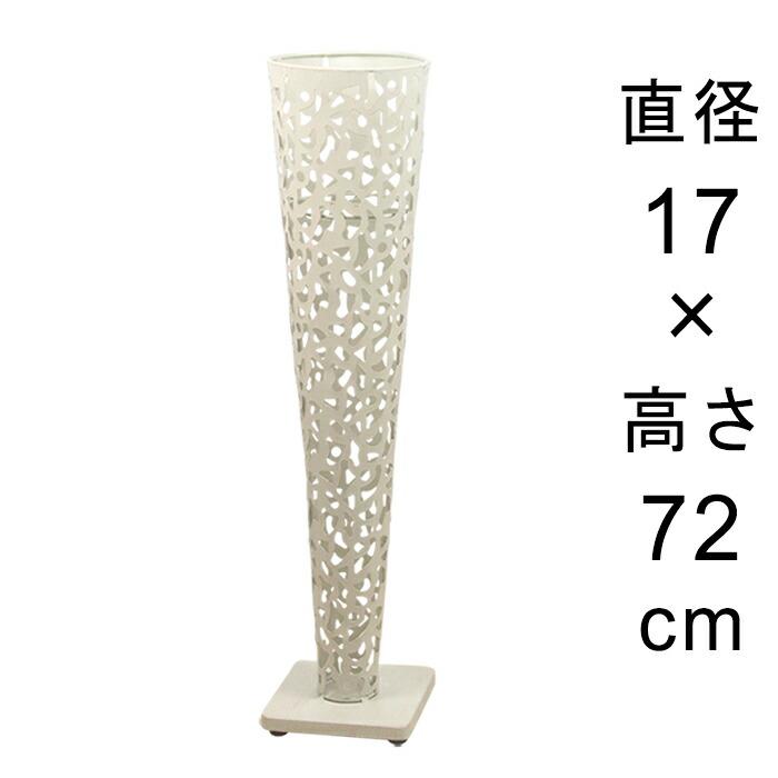 アイアンフラワースタンド丸型アンティークホワイト17cmH72cm