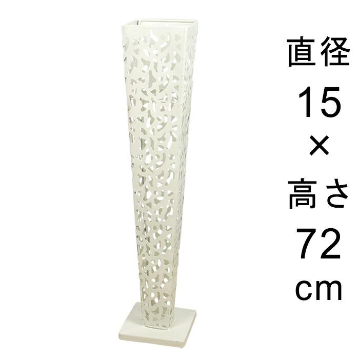 アイアンフラワースタンド角型アンティークホワイト15cmH72cm