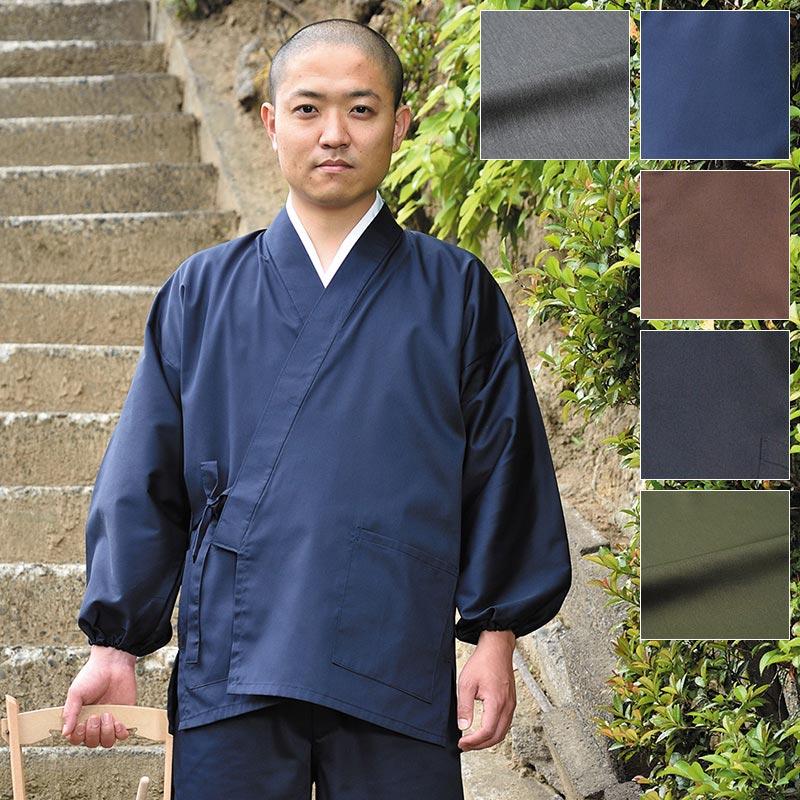 袖・裾ゴム式バーバリー織作務衣(紺・茶・黒・グリーン・グレー)(M-3L)
