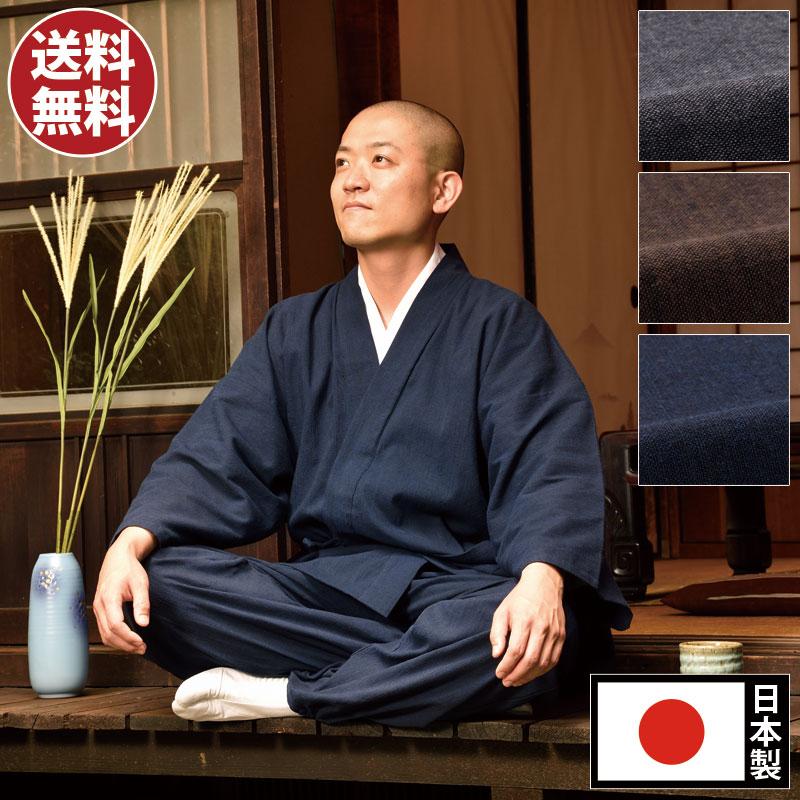 スラブ斜子織作務衣(灰・茶・紺)(M-LL)