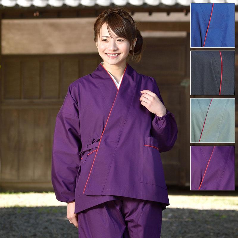 女性用 作務衣(本紫・紺・黒・緑)(M-L)
