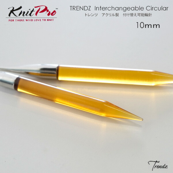 【KPTZ-6-9M】トレンツ アクリル製 付け替え可能輪針 10ミリ