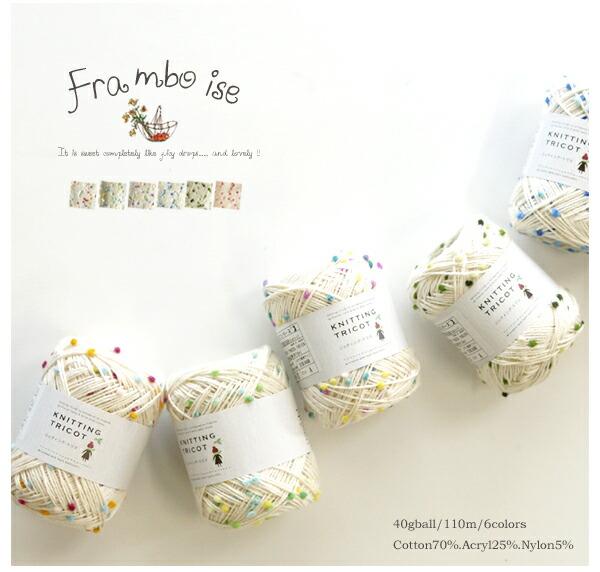 Pierrot Yarns: / Trico Products SALE!, Wool Clown
