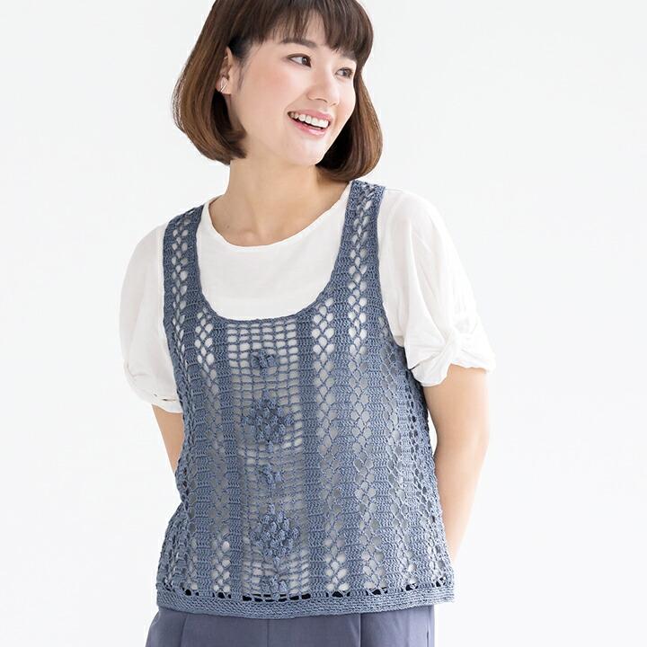模様編みのベスト