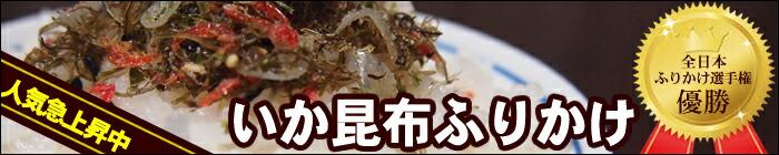 売れ筋No1煮干いりこ大羽・中羽・小羽