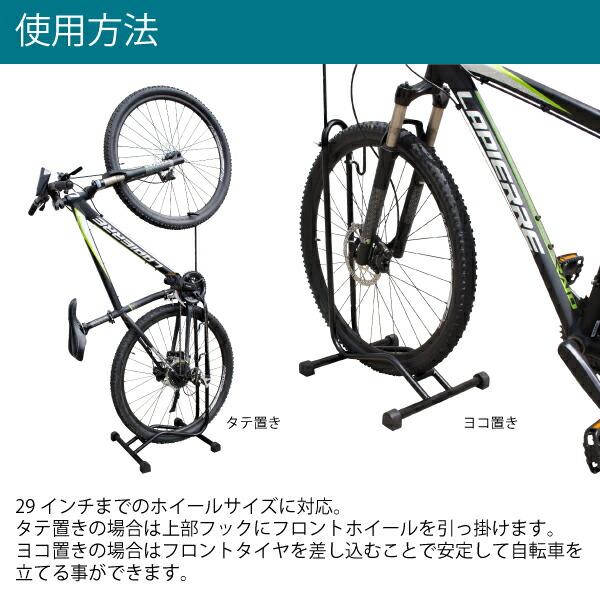 5ce570eadae5e2 各フックには保護ラバーがあるので大切な自転車を傷つけません。 使用しないときは工具不要で分解ができるので、収納にも困りません。