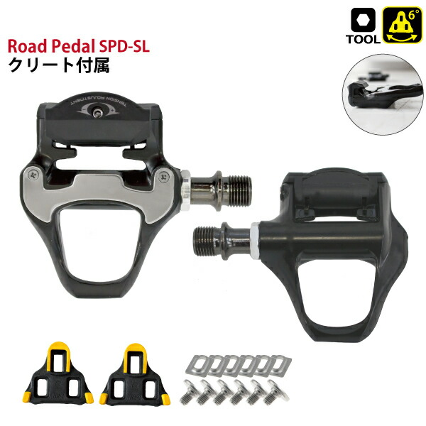 c7b7a693050 An SPD-SL-adaptive binding pedal. Multi-に is a usable type from a race to  cycling on the road motorcycle. It is recommended toward the first binding  pedal.