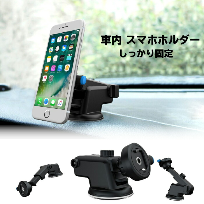 Smartphone Car Smartphone Stands Holder 360 Degree Smartphone Holder Vehicle Installation Fixation Many Models Correspondence Desk Desk Iphone Android