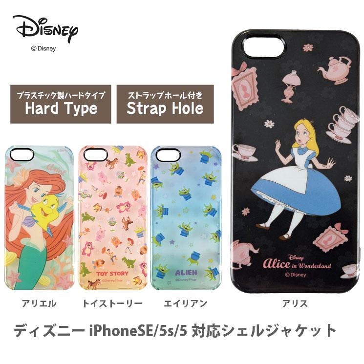 18cd340a7b ディズニー iPhoneSE/5s/5対応シェルジャケット | すべての商品 ...