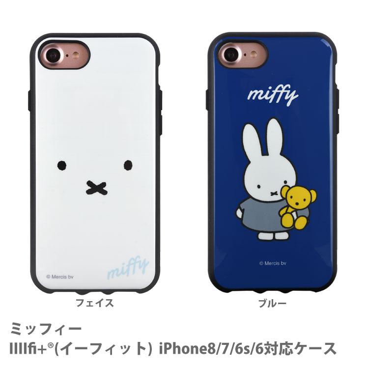 ミッフィー IIIIfi+(R)(イーフィット) iPhone8/7/6s/6対応ケース | ま ...