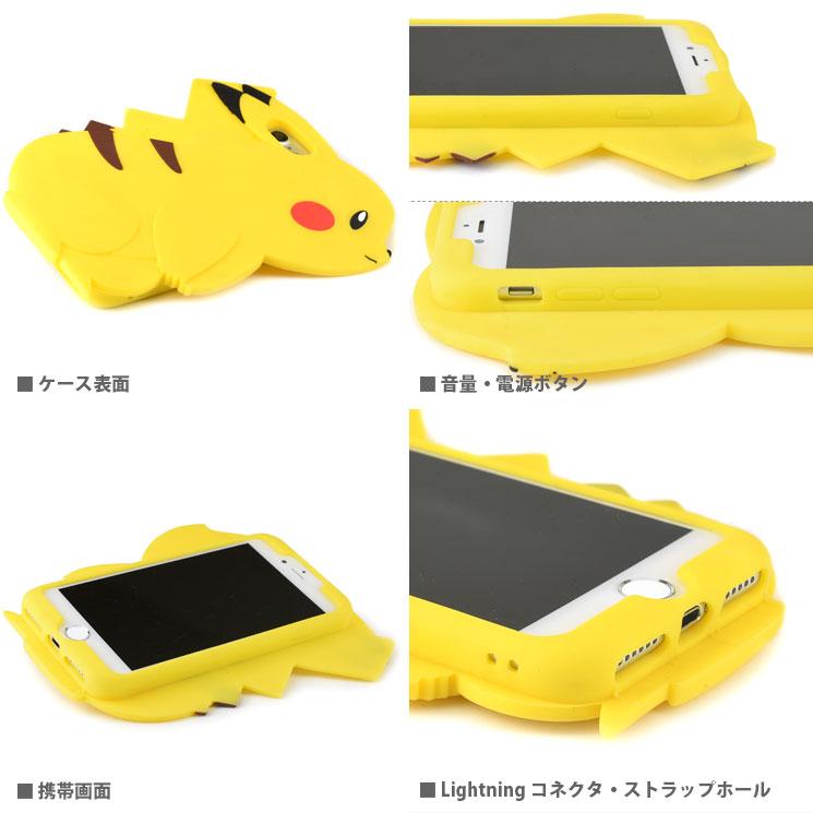 63ec724876 裏面を覆うシリコン素材のiPhone7対応プロテクトジャケットです。 シリコン素材特有の柔軟性により、優れたグリップ感を実現。  取り付けたままでLightningコネクタの ...