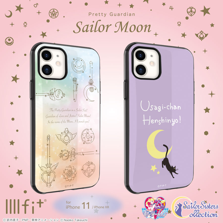 spring moon. iPhone 11 case