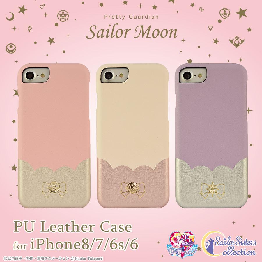 美少女戦士セーラームーン」 iPhone8/7/6s/6対応PUレザーケース ...