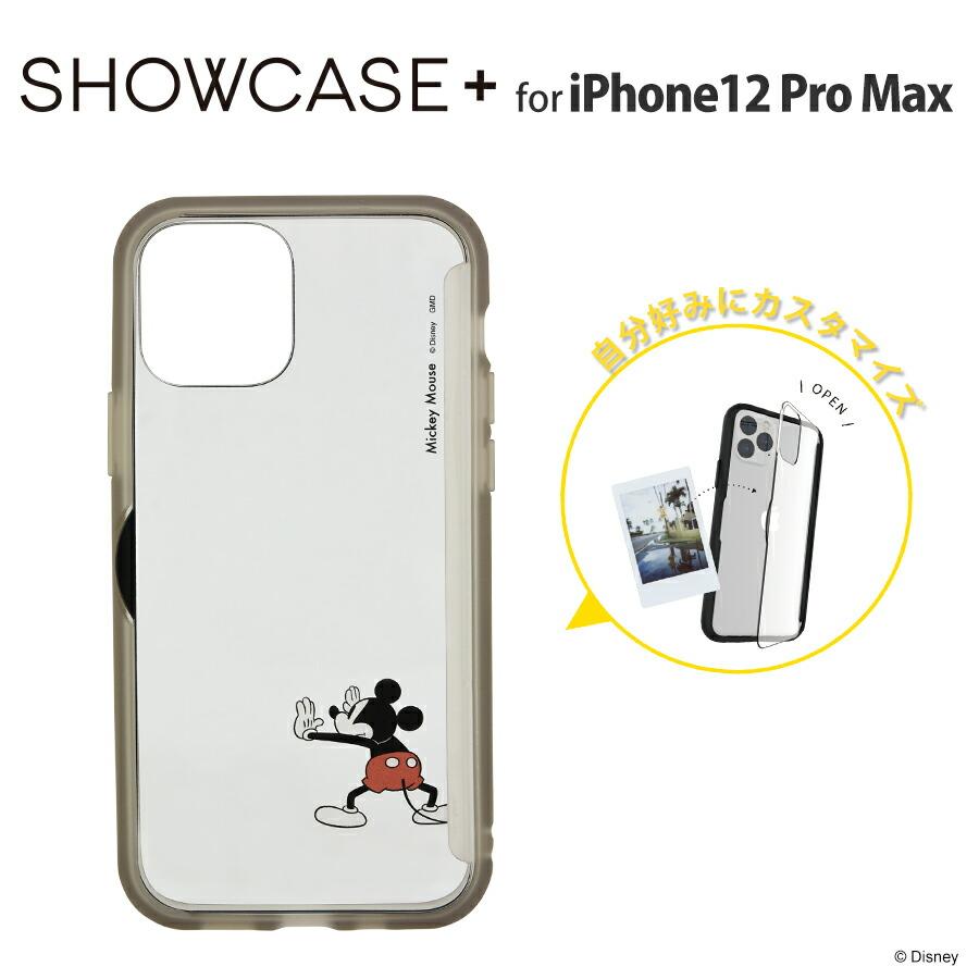 カバー iphone12