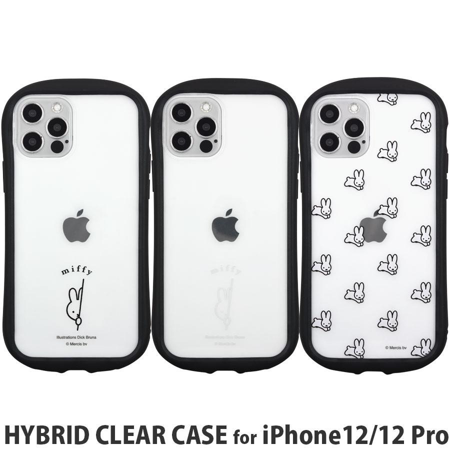 5月上旬発売予定 ミッフィー iPhone12/12 Pro対応 ハイブリッドクリア ...