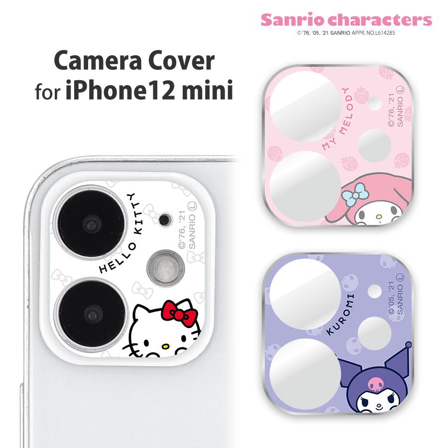 SANG-90 サンリオキャラクターズ iPhone12 mini対応カメラカバー