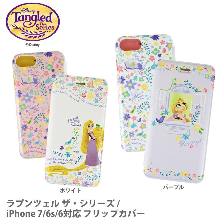 c7d19a0e96 ラプンツェル ザ・シリーズ / iPhone7/6s/6対応フリップカバー ...