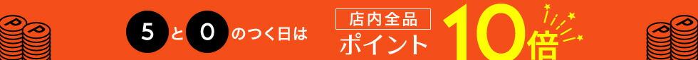 2019年10月1日(火)0:00 〜 2020年6月30日(火)23:59