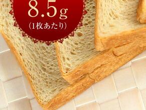 食物繊維 1枚あたり8.5g
