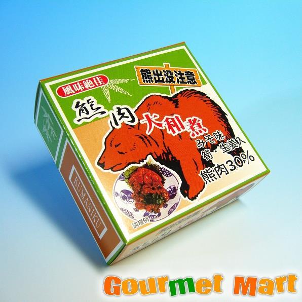 熊肉大和煮 味噌味 缶詰め