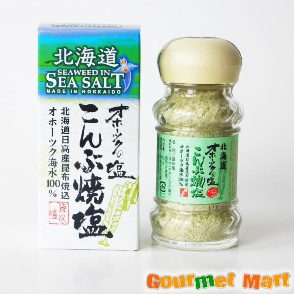 オホーツクの自然塩 こんぶ焼塩 瓶