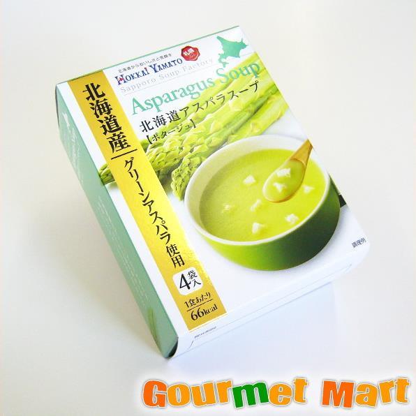 札幌スープファクトリー アスパラスープ