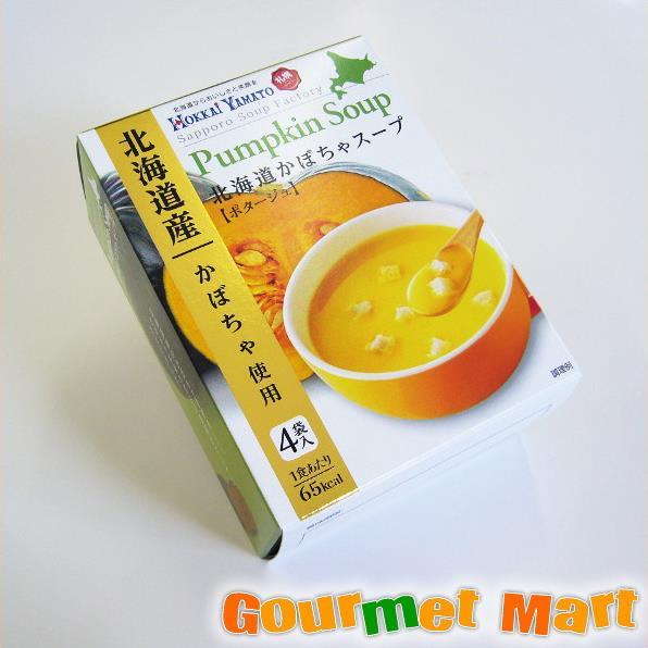 札幌スープファクトリー かぼちゃスープ