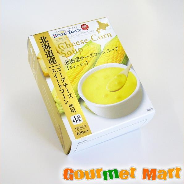 札幌スープファクトリー チーズコーンスープ