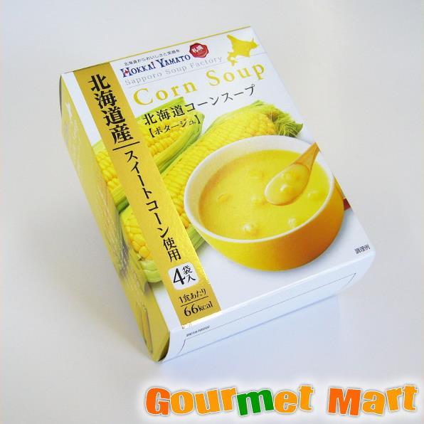 札幌スープファクトリー コーンスープ