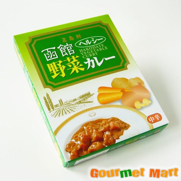 北海道函館・五島軒 ヘルシー 野菜カレー 1食入り 【ご当地カレー】をお取り寄せ