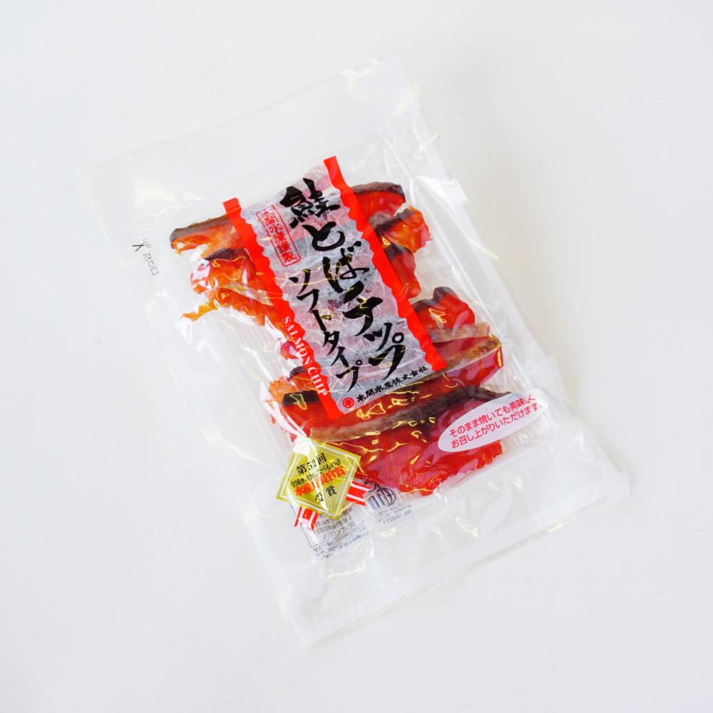北海道産 鮭とばチップ ソフト