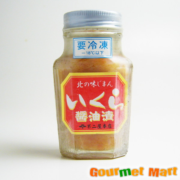 北海道産 いくら醤油漬け 瓶詰め76g
