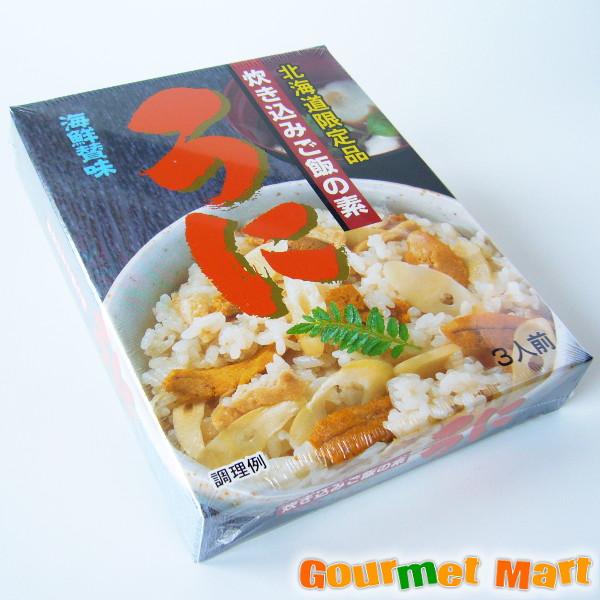 【北海道限定】炊き込みご飯の素「ウニ」