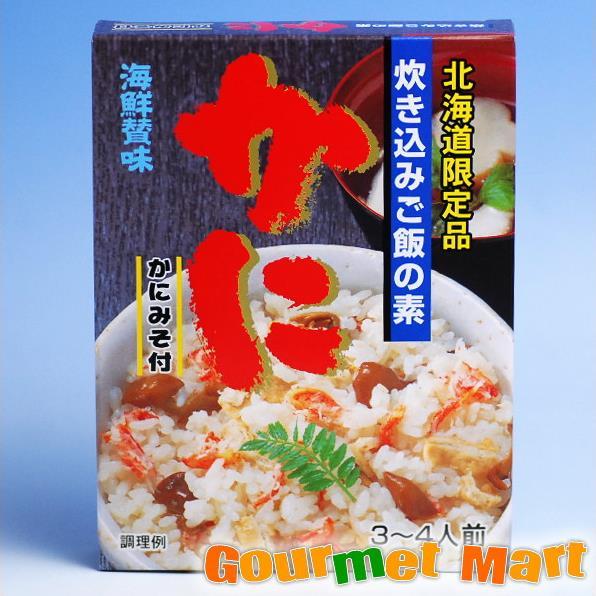 【北海道限定】炊き込みご飯の素「かに」
