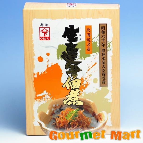 【北海道産】生炊きしらす 佃煮300g