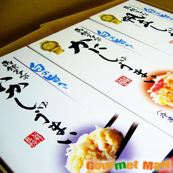 函館タナベの海鮮しゅうまい三昧(いか・かに・ほたて) 3種セット