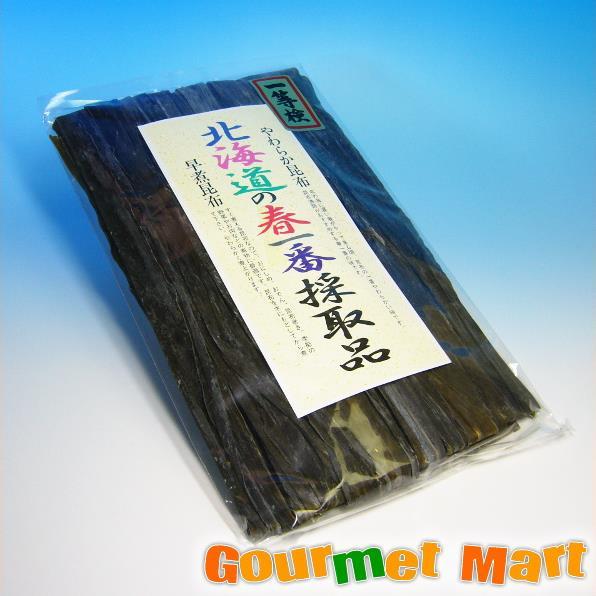 北海道産の春一番採取品 早煮昆布