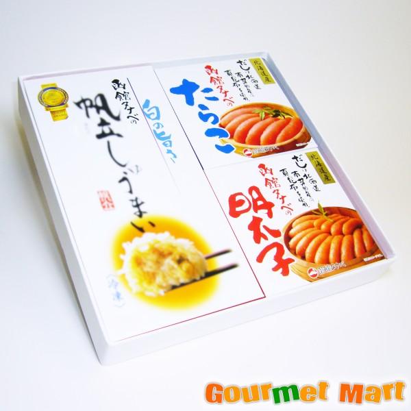 函館タナベ  帆立しゅうまい・たらこ・明太子セット