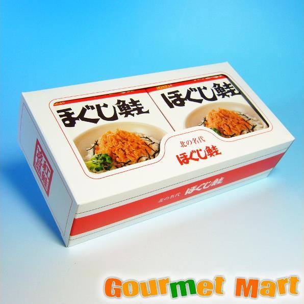 【ダントツ】紅鮭ほぐし鮭 1缶×2個セット 北海道直送の鮭フレーク!