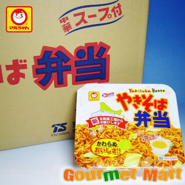 マルちゃん やきそば弁当 ソース味 1ケース(12食)